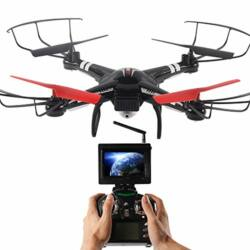 Q222 Quadcopter Drone