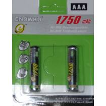Mini ceruza akku, tölthető elem - 1750 mAh 1.2V - 2db
