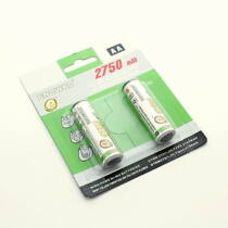 Ceruza akku, tölthető elem - 2750 mAh 1.2V - 2db